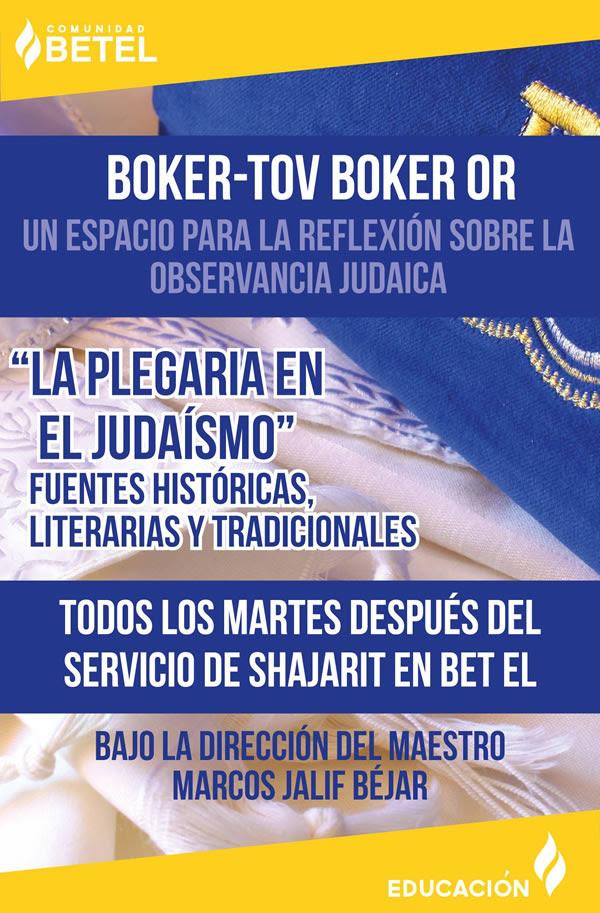 Boker Tov Boker Or