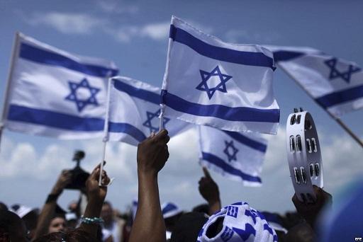 Oración por la paz y el bienestar del Estado de Israel