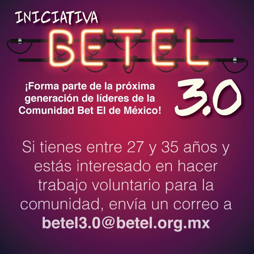 Iniciativa Bet El 3.0