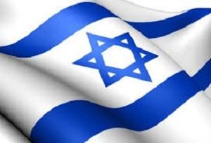 Por primera vez, la población judía en Israel es la más grande del mundo