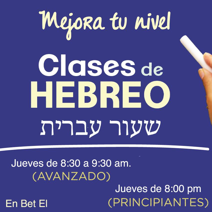 Clases de hebreo en Bet El
