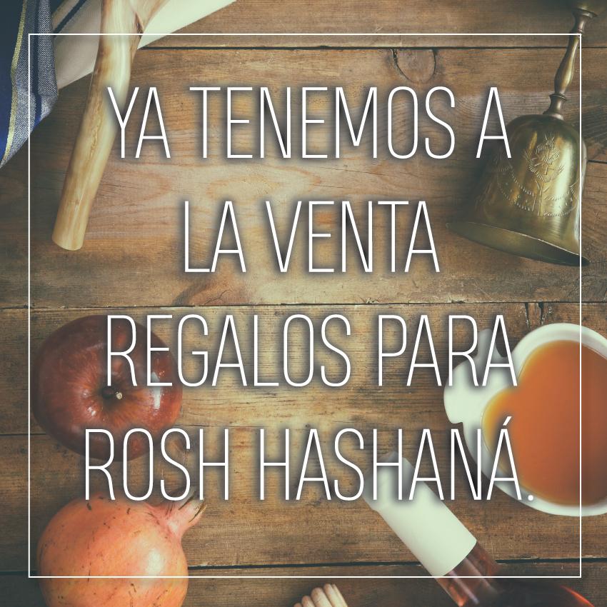 Venta de regalos para Rosh Hashaná