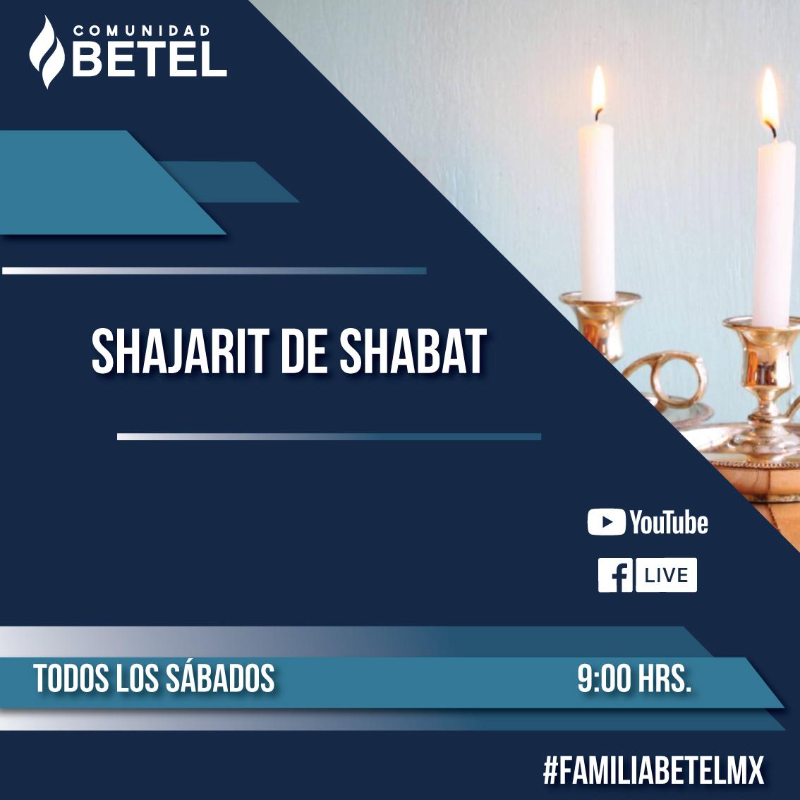 Shajarit de Shabat