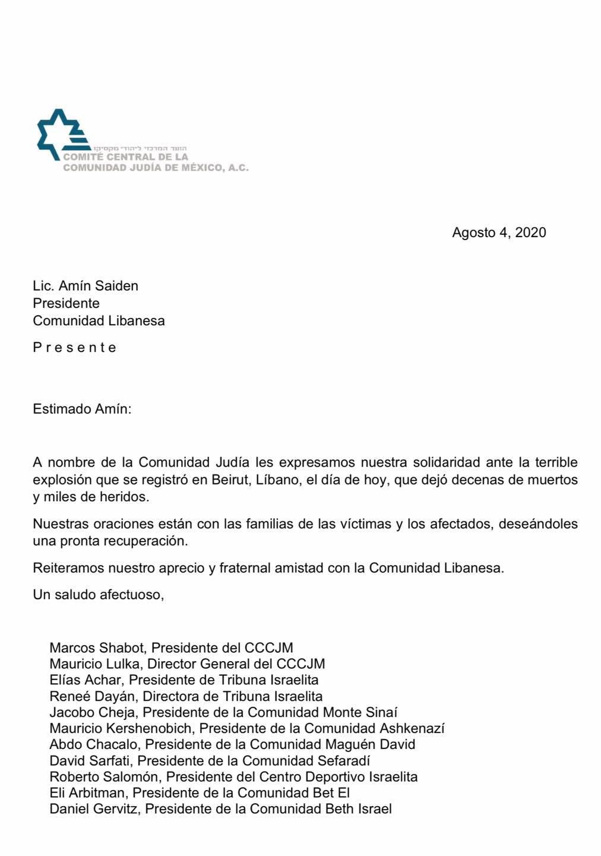La Comunidad Judía de México se solidariza con la Comunidad Libanesa