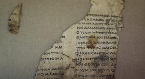 Presentan nuevos fragmentos de Manuscritos del Mar Muerto hallados recientemente